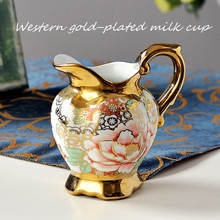 European Court Gold-plated Milk Cans Ceramic Cups Teacups Flowers Coffee and