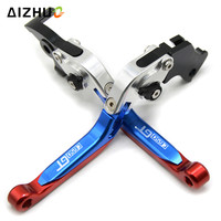 For BMW C650GT C650 GT 2011 2017 2012 2013 2014 2015 2016 Motorcycle Brake Clutch Levers Adjustable Foldable Extendable