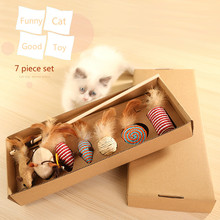 Pet supplies batch new cat toy set funny stick 7 piece pole interactive training hemp rope