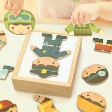 Набор деревянных пазлов для профессиональной смены одежды детский