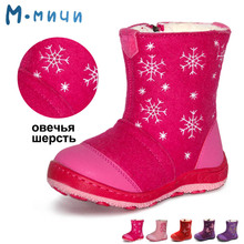 MMNUN Russian Famous Brand 2016 Winter Boots for girls Sheepskin Children's Winter Shoes Wool Felt Boots for Children Baby Shoes