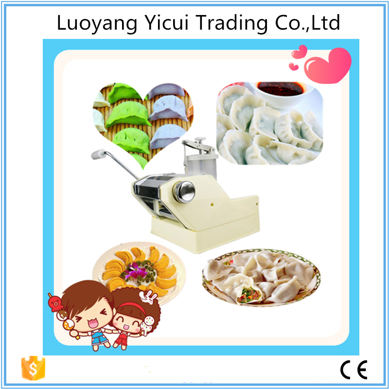 High efficient and popular household dumpling machine for sale