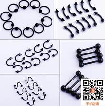 2 Pieces Black 316L Stainless Steel Barbell Labret Ring Ear Nail Rings Tongue Nipple Bar Ring Barbell Earring Body Piercing(China)