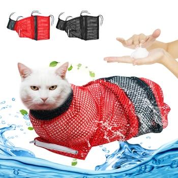 Maglia Gatti, Attrezzi Tolettatura Borsa Da Bagno Gatto Forniture di Lavaggio Per Animali Da Compagnia Costume Da Bagno Nail Guarnizioni Iniezione Anti Scratch Morso di Ritenuta 1