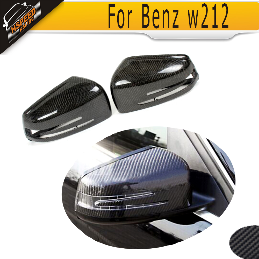 Carbon Fiber Car Side Mirror Cover For Mercedes Benz E Class W212 2009 - 2016 W207 2010