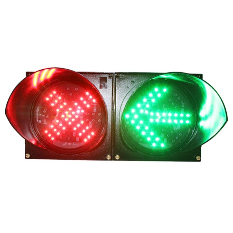 AC85-265V New Design PC Housing 200mm Red Cross Green Arrow LED Traffic Signal Light For Sale