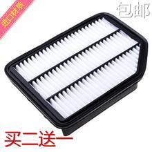 for2014 Chery Tiggo 3, Tiggo 3 air filter air filter air filter air filter maintenance accessories