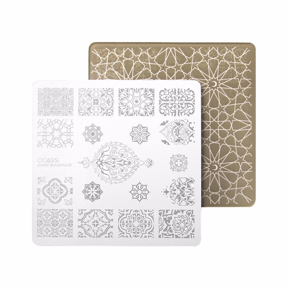 Acrylic Nail Art Stamping plates Islamic Theme Manicure Template Stamp Template Image Plate Stencil Nails Tools wholesales new a t series xl medium size stamp nail art stamping image plate print nail art large big template diy