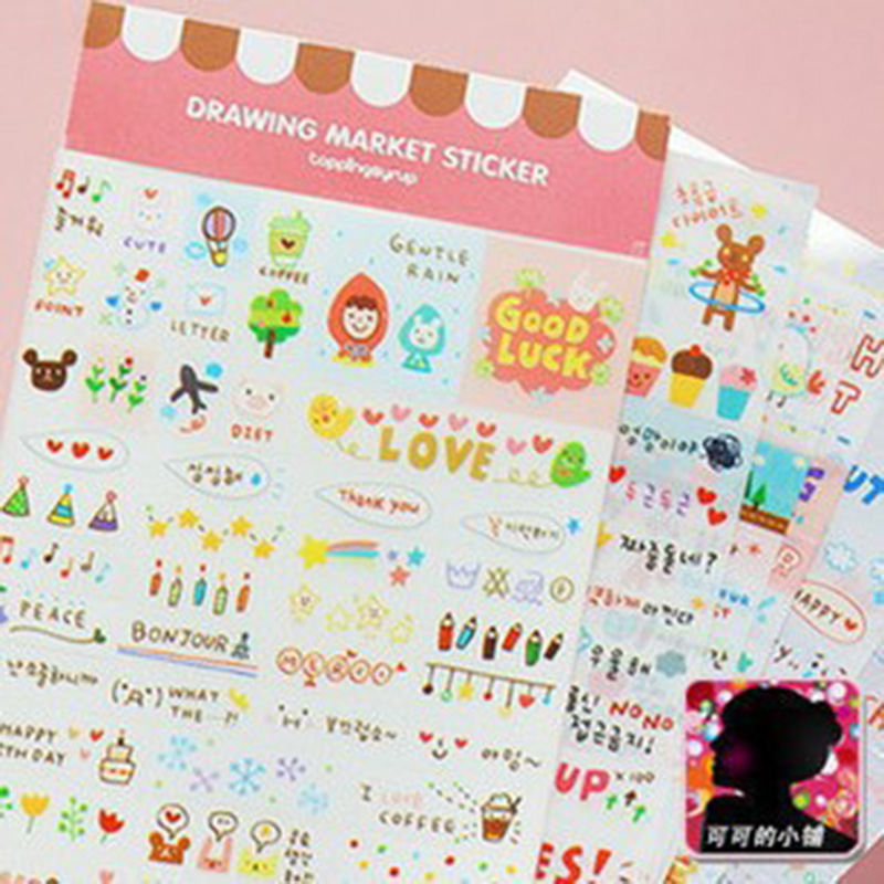 12 Sheets/lot(2 Bags) Gimue Stationery Bullet Journal Stickers Decoration Diary Cute Stickers Scrapbooking Handmade Sticker 6403