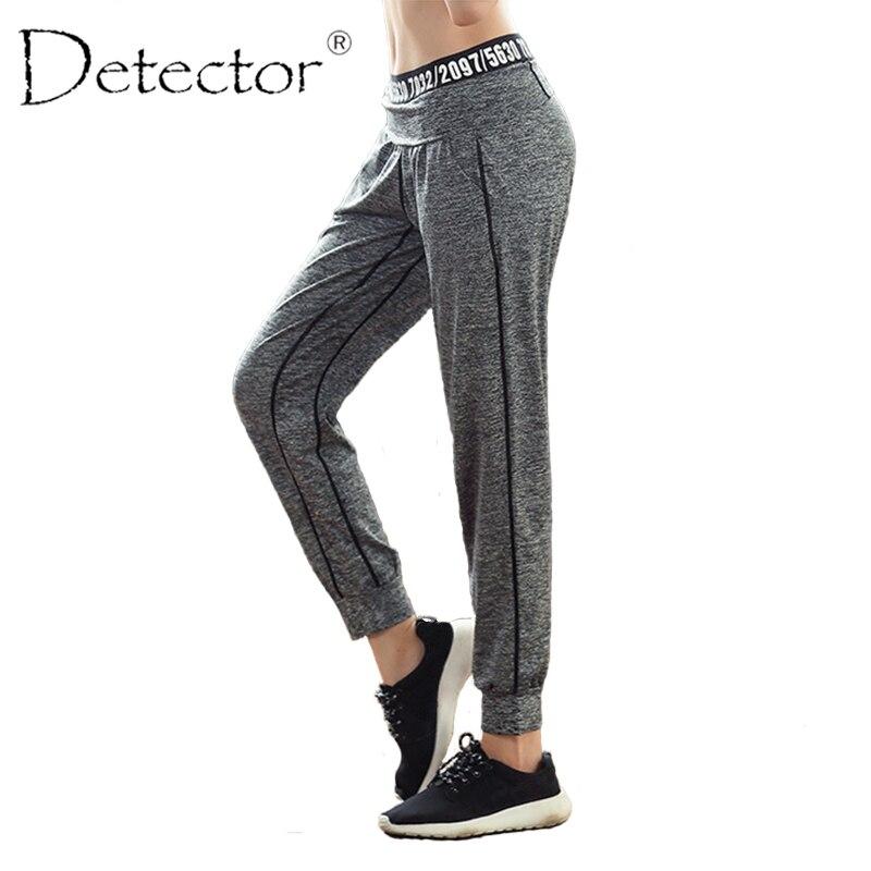 Détecteur Femmes Running Fitness Lâche Pantalon Respirant Souple Et Confortable Yoga Pantalon À Séchage Rapide Bande Élastique Pantalon