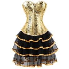 Espartilho de couro com tutu, espartilho de couro tamanho grande, sexy, overbust, cosplay, gótico, dourado com brilho