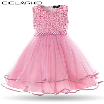 Cielarko Baby Girls Dress Pearls Infant Party Dresses Vintage Newborn Baptism Prom Gown Christening Frocks for Girl heirloom baptism dress baby girls royal christening gown floor length short sleeve o neck baby girls birthday gown with ribbon