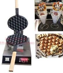 Free Shipping With Digital 220v HongKong Egg Waffle Maker Thickened 3 Layer Teflon Surface Bubble Waffle Machine