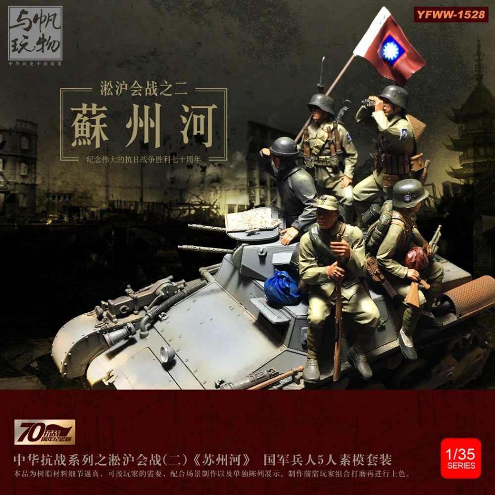 Resin soldier 1 35 resin figure 5pcs set chinese figure