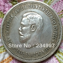FREE SHIPPING wholesale 1896 russia 1 ruble coins copy 100% coper silver-plated old coins