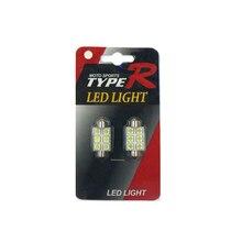 цена на car-styling car styling  2Pcs  40mm 6000k  200lm 6LED  3W  SMD LED white Light Car Reading 5050 / Indicator/Roof Lamp (12 v)