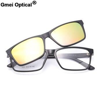 Montura de gafas Gmei Optical 1603 Urltra-Light TR90 con sujetadores polarizados para hombres y mujeres