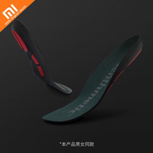 Оригинальный xiaomi youpin амортизацию бег стелька несколько амортизирующие мощность отскок Поддержка защиты подошва спортивные стельки