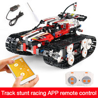 MOULD KING Remote control Motor Power Technic Series The RC Track Car Set Building Block Sport Race Car Bricks Toys for Children