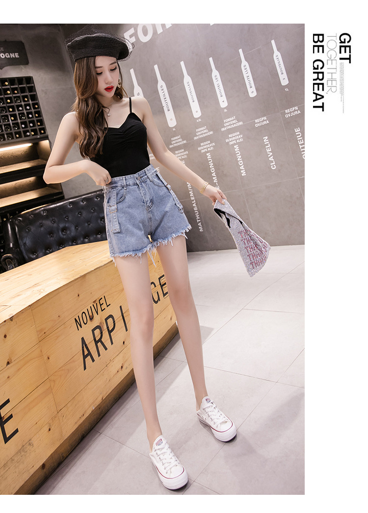 Fringe-edge Denim Shorts For Women's Summer 2019 New Look Look Chic With Korean Loose High Waist Lady Female Jeans