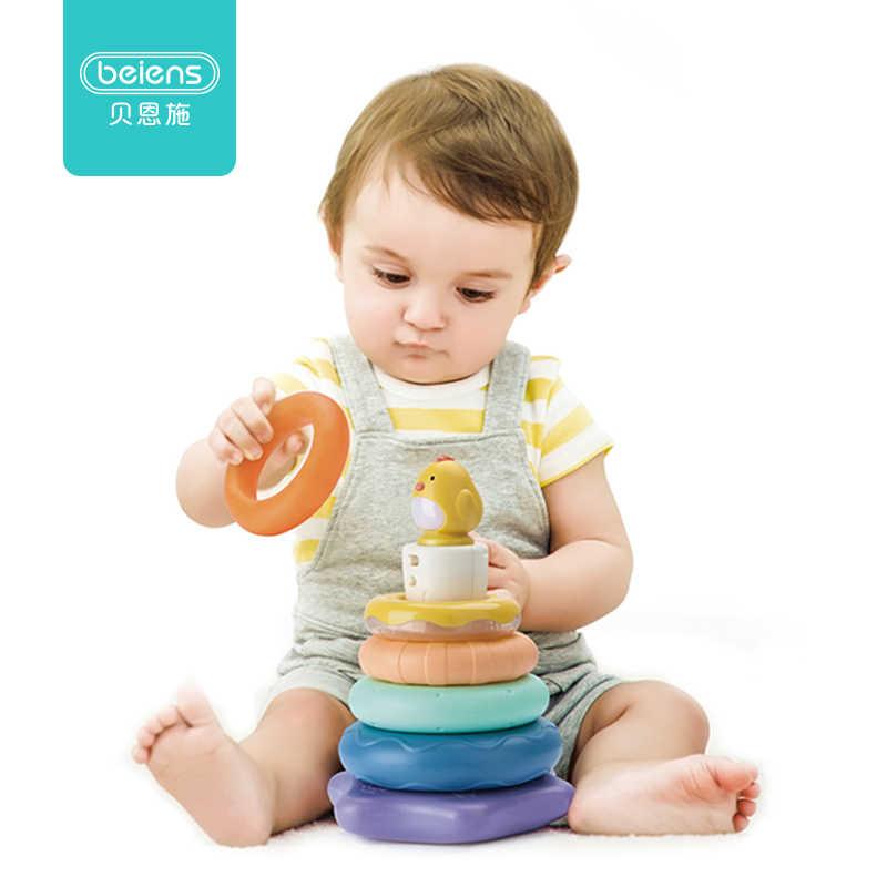 Beiens リングおもちゃベビーレインボータワーリングガラガラおもちゃ子供のビルディングブロックスタックアップ組み立てのおもちゃ知育玩具