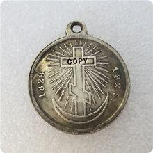 Rosja: medaillen/medale 1828-1829 COPY monety okolicznościowe-repliki monet monety medalowe kolekcje