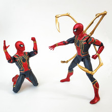 цена на Hot Toys Marvel Avengers Infinity War Iron Spider Spiderman Action Figure PVC Spider Man Figure Collectible Model Toy 17cm