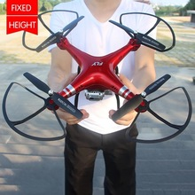 XY-X6 WiFi FPV Drone with 1080P HD Camera,Voice Control, Wide-Angle Live Video RC Quadcopter Altitude Hold Gravity Sensor