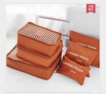 6 pcs for one set Travel Organizer Luggage Clothing Finishing Package Storage Bag
