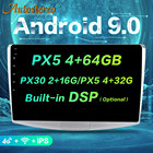 MAX 64G DSP Android ...
