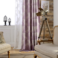 NAPEARL New factory direct export cotton embroidered curtain fabric wholesale special modern curtain luxury for living room