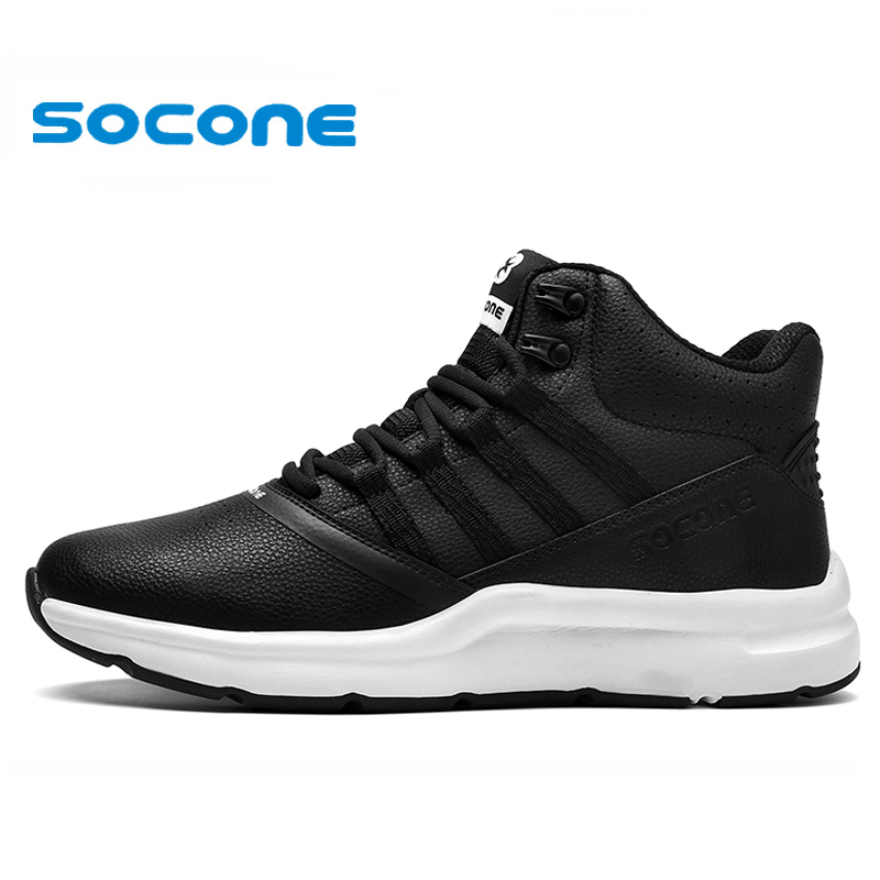 2016 large size 39 45 breathable running shoes light