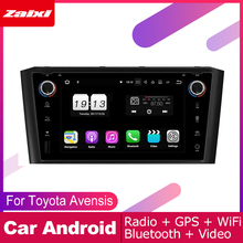 ZaiXi android car dvd gps multimedia player For Toyota Avensis 2003~2009 car navigation radio video audio player Navi Map yessun for toyota prado 120 2004 2009 android car gps navigation dvd player multimedia audio video radio multi touch screen