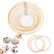 New 8 Size 13-34CM DIY Needlecraft Cross Stitch Machine Round Loop Hand Household Sewing Tools Bamboo Frame Embroidery Hoop Ring(China)