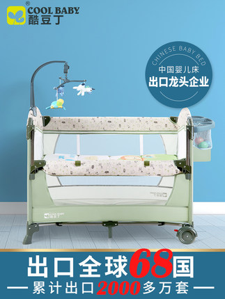 Multifunctional Crib Foldable Portable Baby Bed Cradle Bed Crib Can Be Spliced Large Bed Free Installation