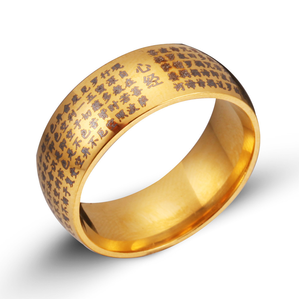 Aliexpress Buy Stainless Steel Men Rings Buddhist Scripture Wedding For Women Male Design Punk Fashion Jewelry Titanium Mens Ring From