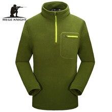 2017 neue Herbst Winter Mege Marke Kleidung Männer Fleece Jacke Mantel Männer Casual Kleidung Grundlegende Innen Warm Thermische mantel windjacke