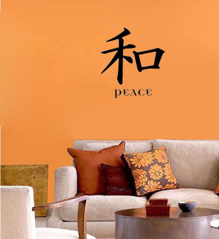Peace Kanji wall art decals home decor living room decorative stickers bedroom wallpaper vinyl sticker quote & Online Shop Peace Kanji wall art decals home decor living room ...