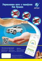 Tomahawk TW9010 Two way car alarm Mobile phone control car GPS car two way anti theft device upgrade gsm gps anti theft system