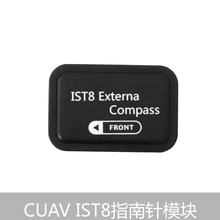 CUAV IST8 new External Compass of GPS module PX4 geomagnetic sensor 8310 external compass For Pixhack Pixhawk PX4 APM apm power module w ubec xt60 connectors for apm pixhawk px4 naze32 controller
