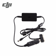 Phantom 4 Car Charger for Phantom Drone Intelligent Flight Battery or Remote Controller In The Car