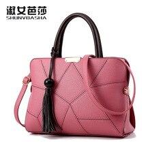 Women Bag New Korean Female Model Fashion Sweet Shoulder Bag Handbag Fashion Messenger Messenger