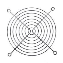 ПК DC вентилятор решетка протектор металл палец защита 120 мм 12 см серебристый тон