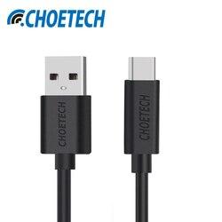 USB-A USB-C 케이블, USB C 형 케이블 휴대 전화 데이터 동기화 충전 케이블 삼성 S8/S8 플러스, 넥서스 6 마력/배 맥북