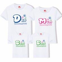 Ayah Ibu Bayi Surat Cetak Family Look T Shirt Keluarga Pencocokan Pakaian Ibu Ayah Anak-anak Pakaian Camisetas Familia Ayah Hari