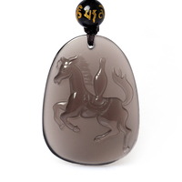 A Tiger Bautec Obsidian Ice Pegasus Pendant Chicken Mascot Pendant Light Diy Real Stone Obsidian Jewelry