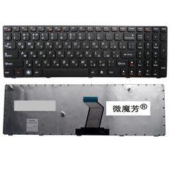 Русская клавиатура для ноутбука LENOVO V570 V570C V575 Z570 Z575 B570 B570A B570E V580C B570G B575 B575A B575E B590 B590A RU B580