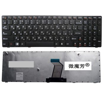 Rosyjski dla LENOVO V570 V570C V575 Z570 Z575 B570 B570A B570E V580C B570G B575 B575A B575E B590 B590A RU B580 klawiatura laptopa tanie i dobre opinie NoEnName_Null Russian Standard