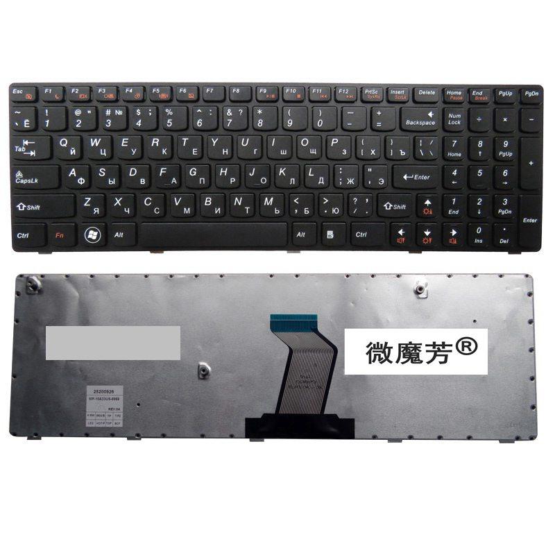 Russisk FOR LENOVO V570 V570C V575 Z570 Z575 B570 B570E B570E V580C B570G B575 B575 B575 B590 B590 B590 B590 B580 laptop tastatur