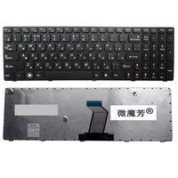 Russische FÜR LENOVO V570 V570C V575 Z570 Z575 B570 B570A B570E V580C B570G B575 B575A B575E B590 B590A RU B580 laptop-tastatur